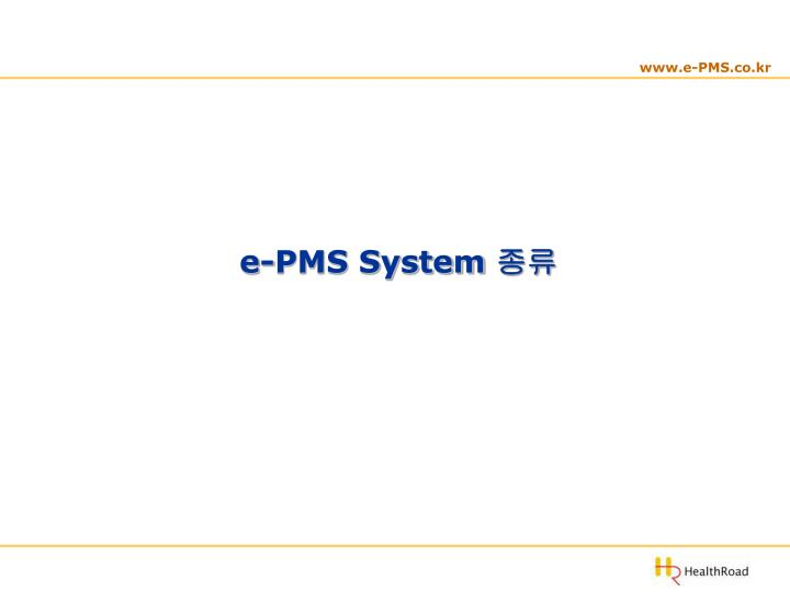 e-PMS System