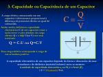 3 capacidade ou capacit ncia de um capacitor