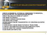 benefits of roller coaster transport