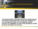 roller coaster technology