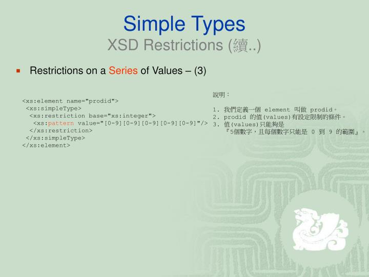 Simple Types