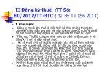 ii ng k thu tt s 80 2012 tt btc bs tt 156 2013