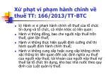 x ph t vi ph m h nh ch nh v thu tt 166 2013 tt btc1