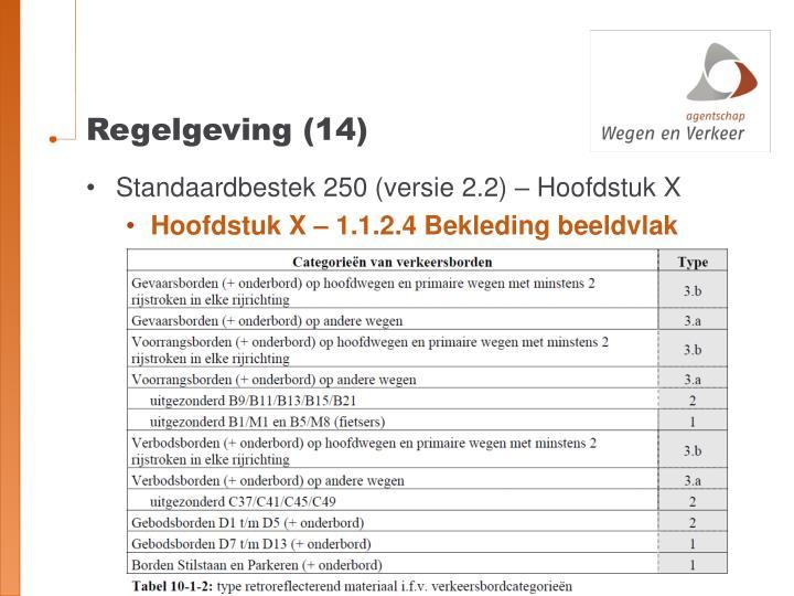 Regelgeving (14)