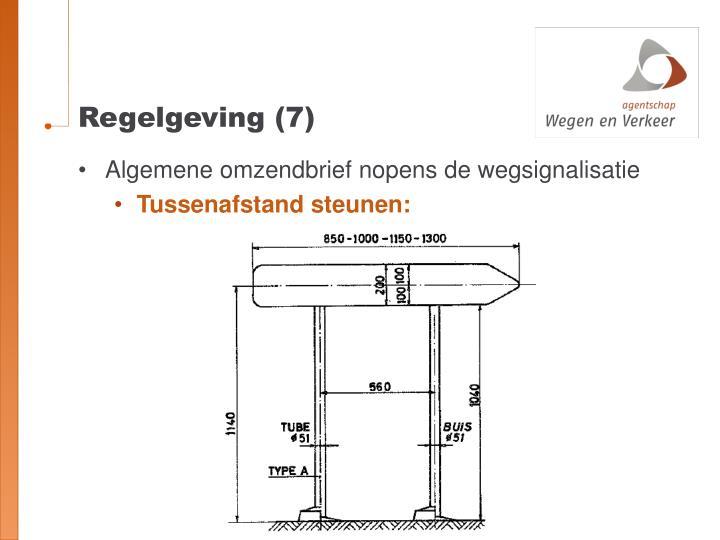 Regelgeving (7)