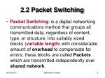 2 2 packet switching