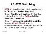 2 3 atm switching