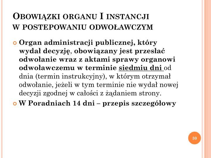 Obowiązki organu I instancji