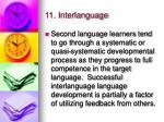 11 interlanguage