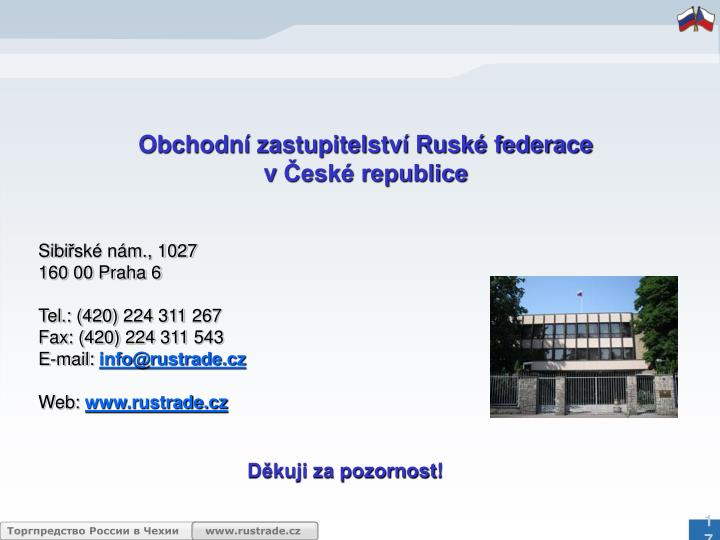 Obchodní zastupitelství Ruské federace