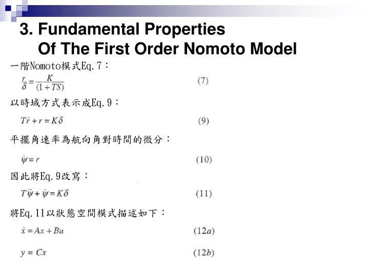 3. Fundamental Properties