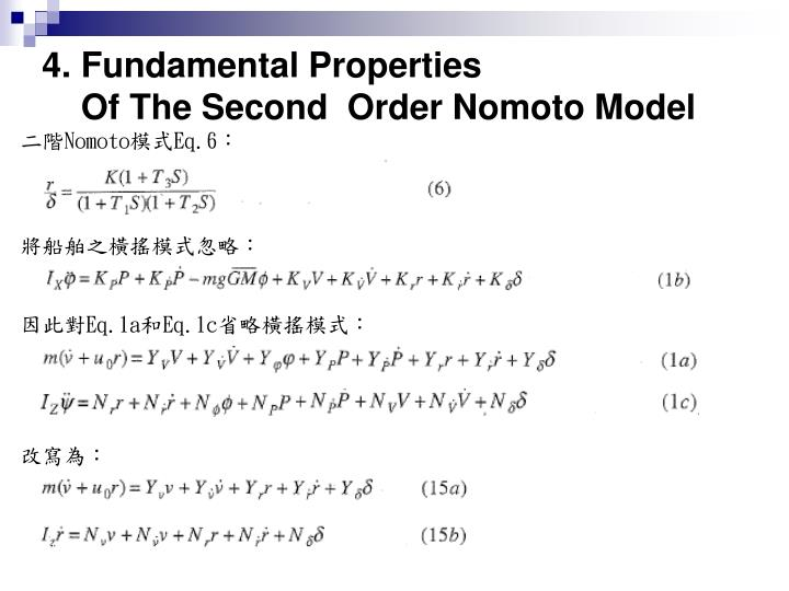 4. Fundamental Properties