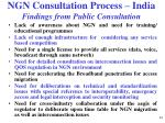 ngn consultation process india findings from public consultation