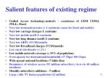 salient features of existing regime