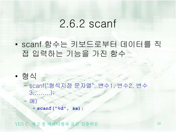 2.6.2 scanf