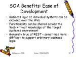 soa benefits ease of development