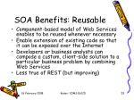 soa benefits reusable