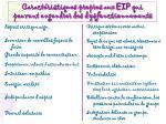 caract ristiques propres aux eip qui peuvent engendrer des dysfonctionnements1