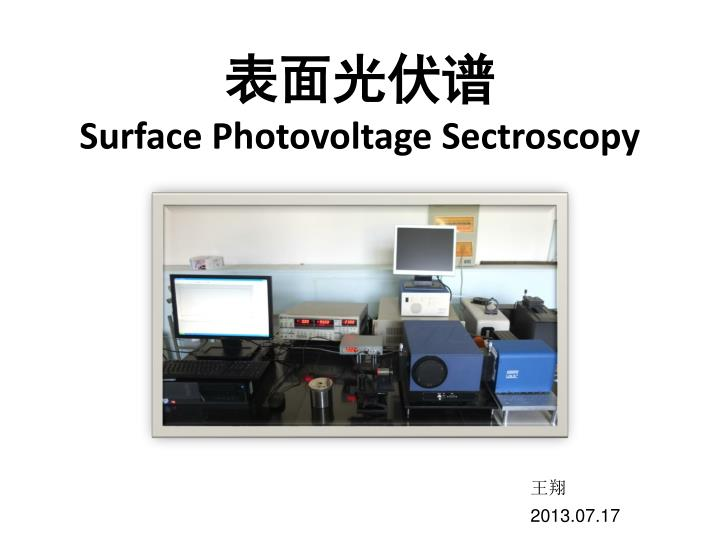 Surface photovoltage sectroscopy