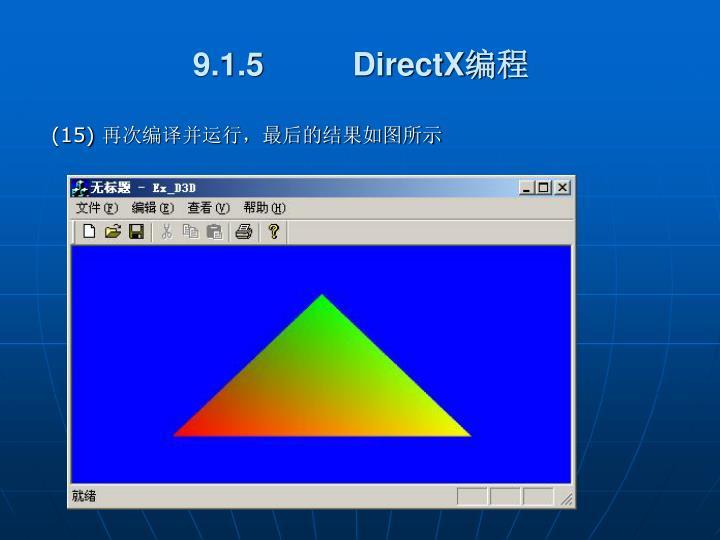9.1.5          DirectX