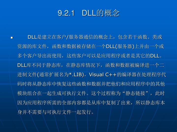 9.2.1   DLL