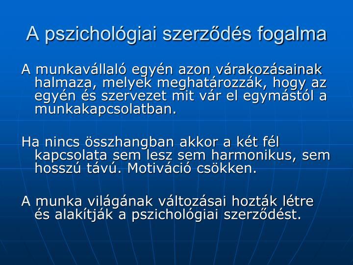 A pszichológiai szerződés fogalma