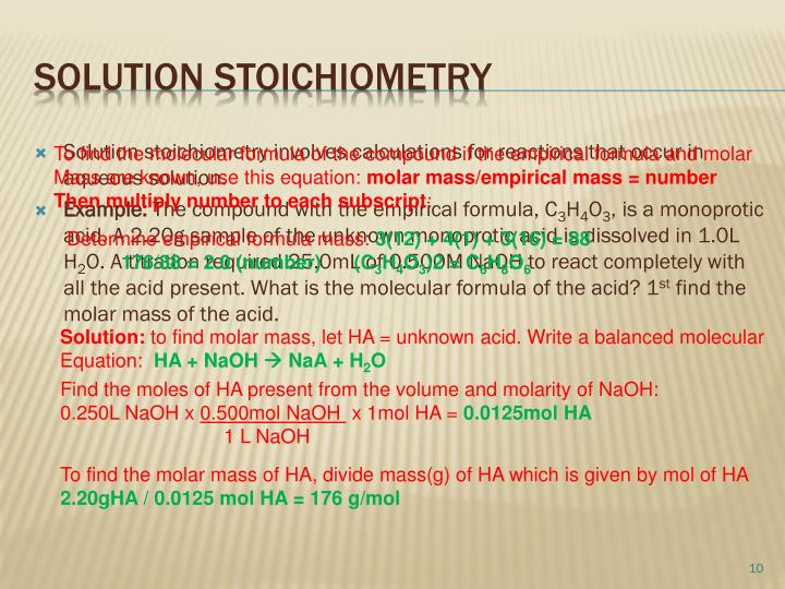 Solution stoichiometry involves calculations for reactions that occur in aqueous solution.