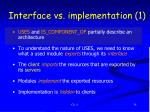 interface vs implementation 1