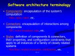 software architecture terminology