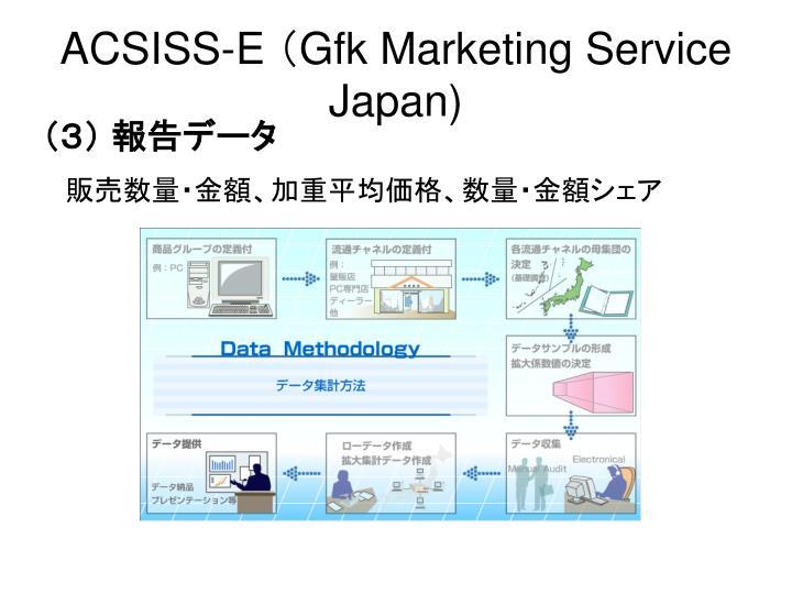 ACSISS-E