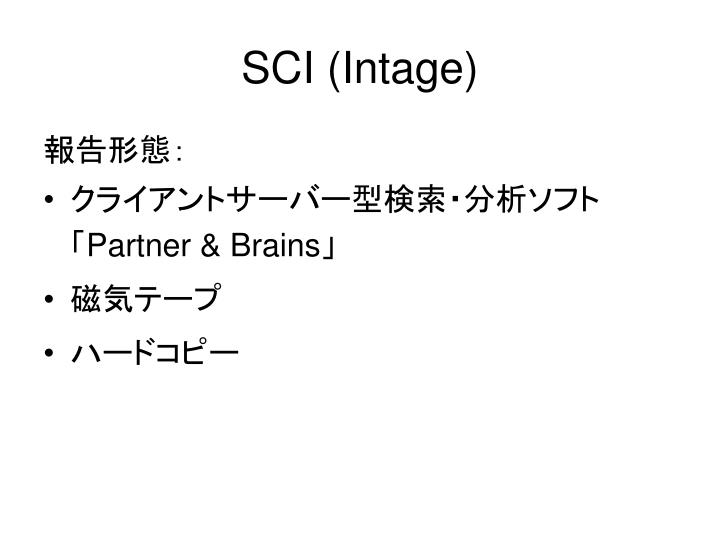 SCI (Intage)