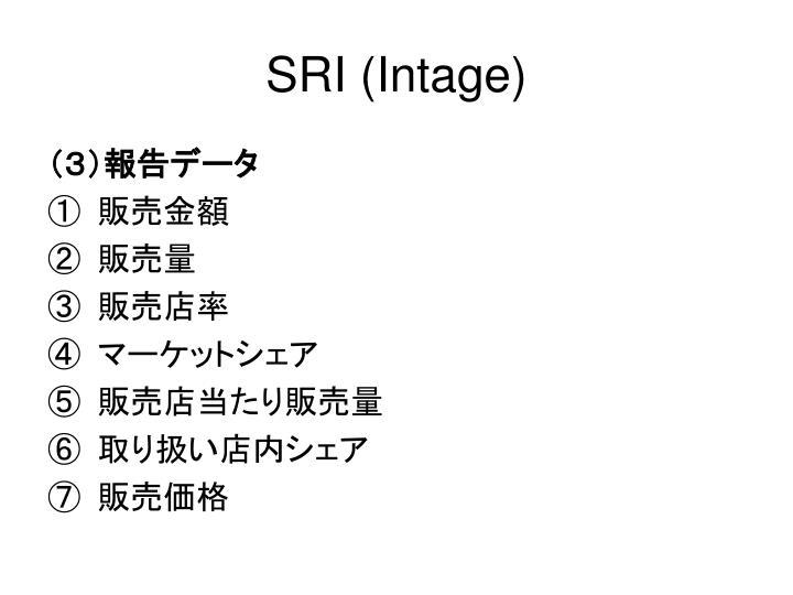 SRI (Intage)