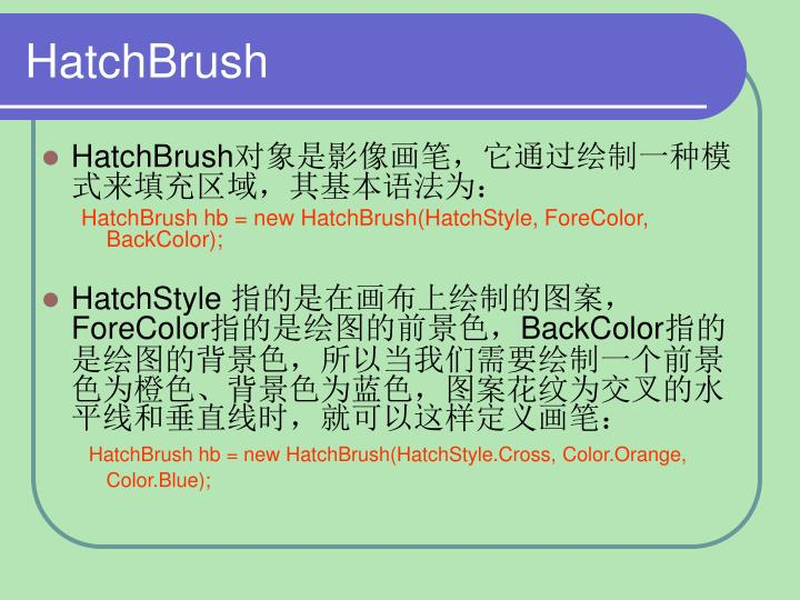 HatchBrush