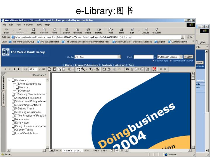 e-Library: