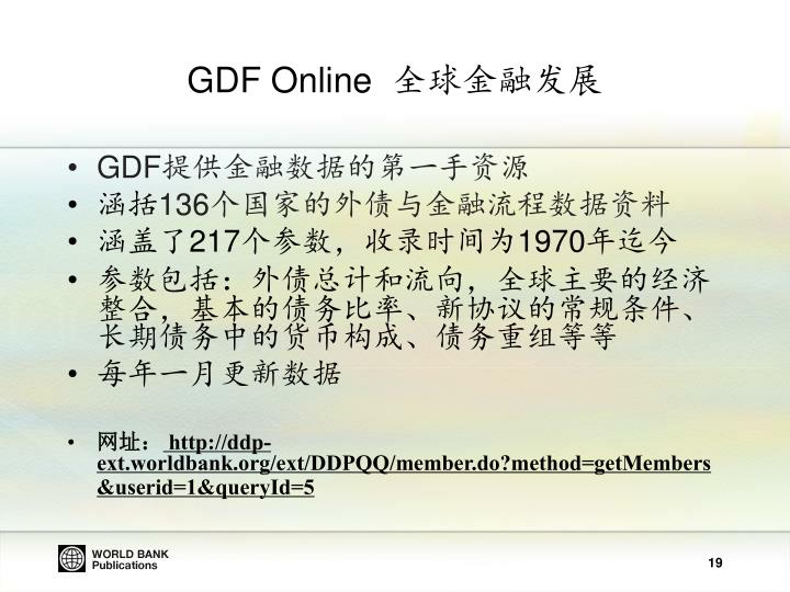 GDF Online