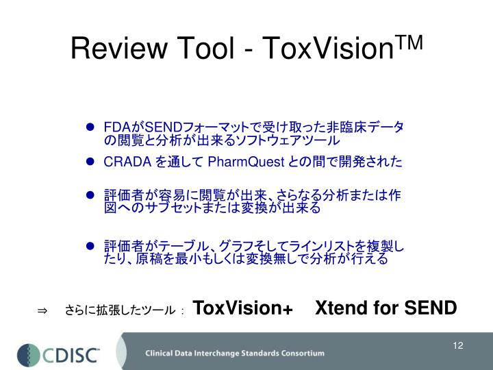 Review Tool - ToxVision