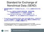 standard for exchange of nonclinical data send