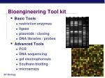 bioengineering tool kit