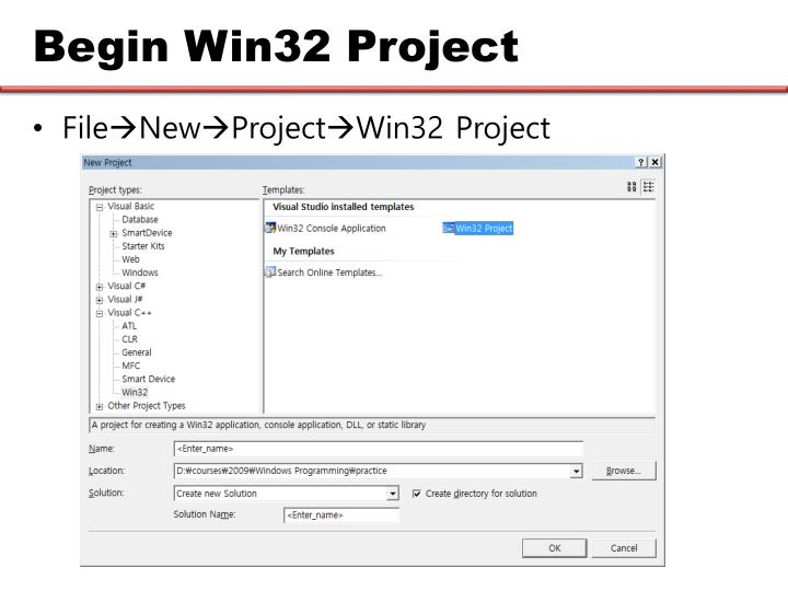Begin Win32 Project