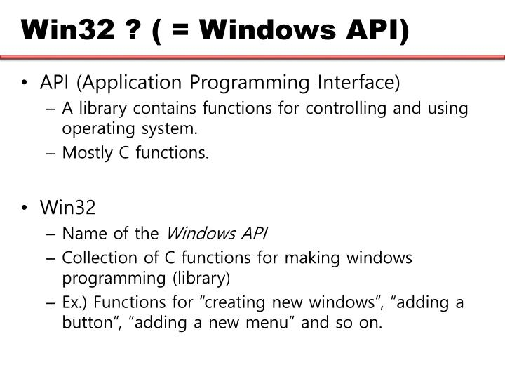 Win32 ? ( = Windows API)