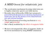 a mhd boost for relativistic jets