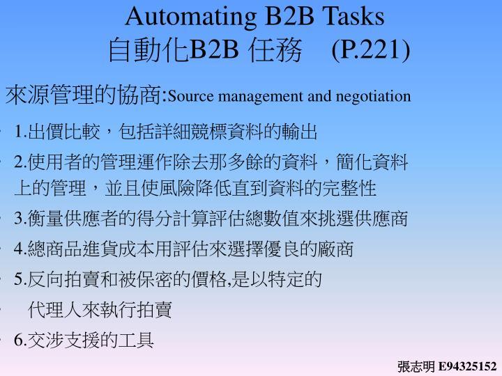Automating B2B Tasks