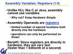 assembly variables registers 1 4