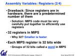 assembly variables registers 2 4