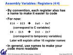 assembly variables registers 4 4