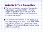 water bank trust transactions
