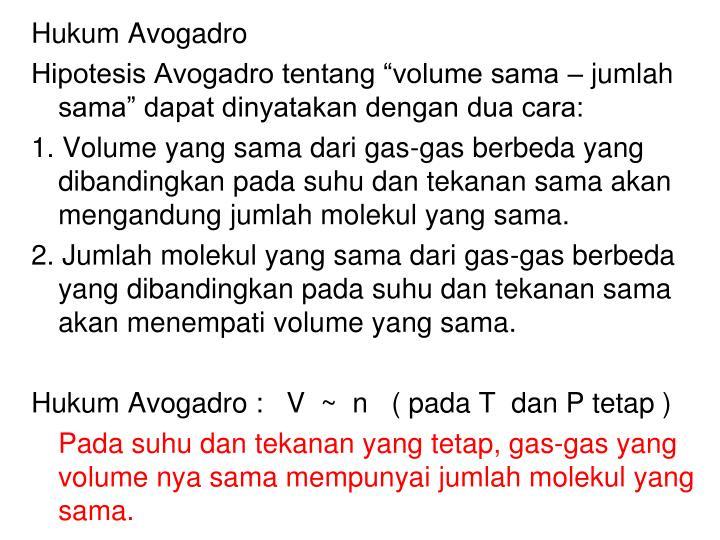 Hukum Avogadro