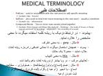 medical terminology2