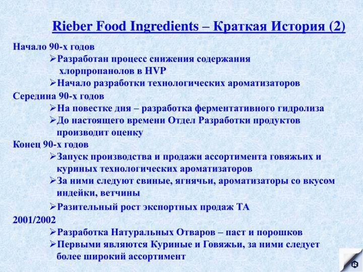 Rieber Food Ingredients –