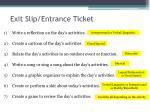 exit slip entrance ticket